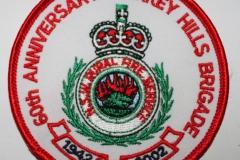 Terrey Hills Brigade