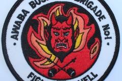 Awaba Bushfire Brigade