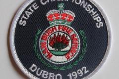 Dubbo 1992 State Championships NSW Bush Fire Service
