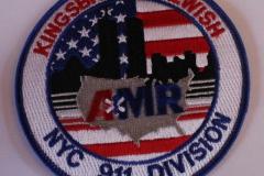 Kingsbrook Jewish NYC 911 Division